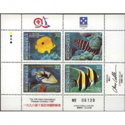 Mikronezja - Nr 522 - 251986r - Ryby