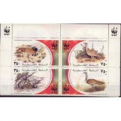 Palestyna - Nr 192 - 95 2001r - WWF - Ptaki