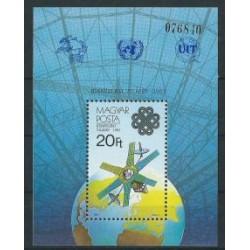 Węgry - Bl 1671983r - Kosmos