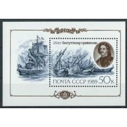 ZSRR - Bl 208 1989r - Marynistyka