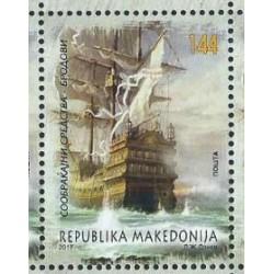 Macedonia - Nr 793 2017r - Marynistyka