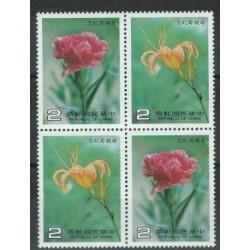 Tajwan - Nr 1614 - 15 1985r - Kwiaty