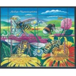 Azerbejdżan - Bl 632005r - Pszczoły