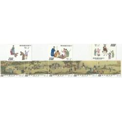 Tajwan - Nr 1063 - 701975r - Malarstwo