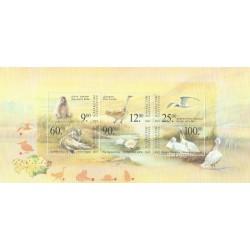 Kazachstan - Bl 212001r - Ptaki
