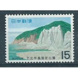 Japonia - Nr 10461969r - Park