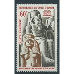 Wybrzeże Kości Słoniowej - Nr 2641964r - Archeologia - Nubia