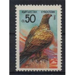 Kirgistan - Nr 0021992r - Ptak