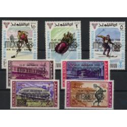 Umm al Qiwain- Nr 254 - 601968r - Sport - Olimpiada