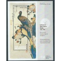 Mikronezja - Bl 3 1989r - Ptaki
