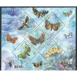Ukraina - Bl 50 2005r - Motyle