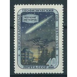 ZSRR - Nr 1985r - Kosmos