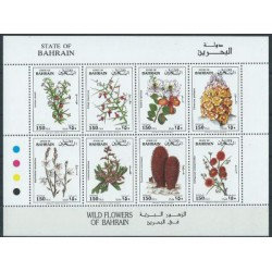 Bahrain - Nr 515 - 22 1993r - Kwiaty