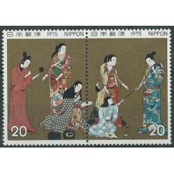 Japonia - Nr 1284 - 85 1975r - Malarstwo