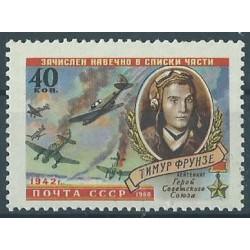 ZSRR - Nr 2322 1960r - Samoloty - Militaria