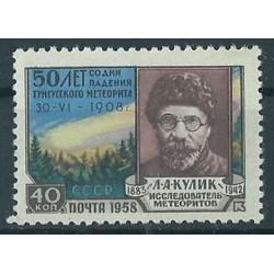 ZSRR - Nr 2109  1958r - Meteor