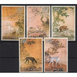 Tajwan - Nr 853 - 57 1971r - Psy
