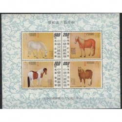 Tajwan - Bl 161973r - Konie