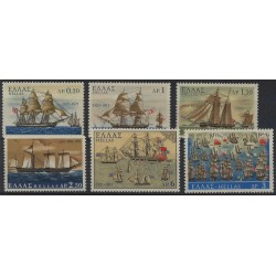 Grecja - Nr 1066 - 711971r - Marynistyka
