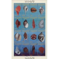 Libia - Nr 1502 - 17 Klb1985r - Muszle