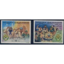 Libia - Nr 1198 - 991983r - Scauting